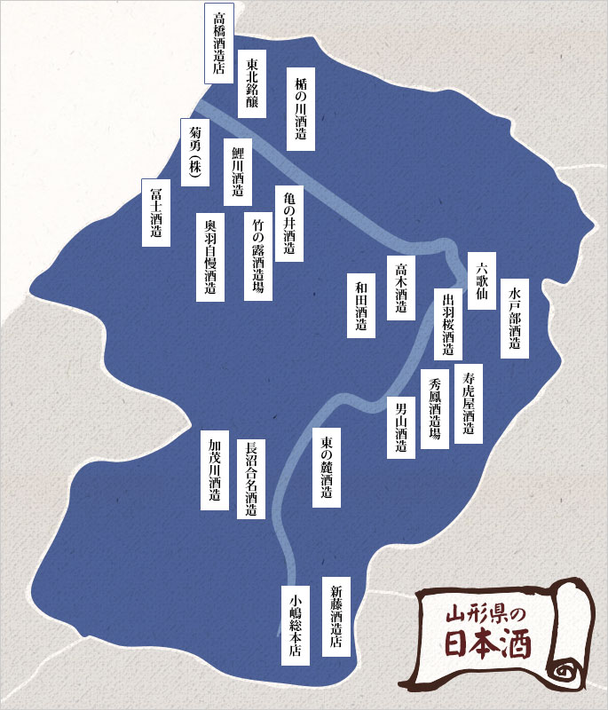 酒蔵から選ぶ 地図