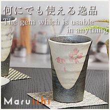 桃桜フリーカップ