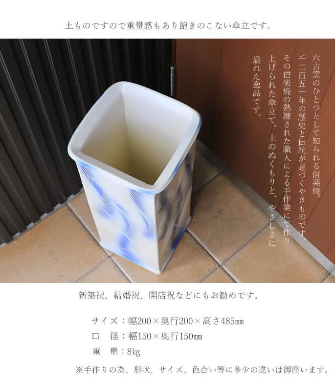 傘立て 信楽焼傘立て 陶器傘立て かさたて やきもの傘立て かさたて陶器 傘入れ 陶器かさたて しがらき