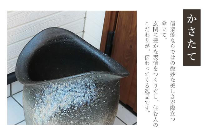 福多郎ふくろう傘立て 信楽焼傘立て ふくろうかさたて 陶器 かさたて陶器