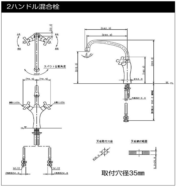手洗い鉢 蛇口 水栓金具