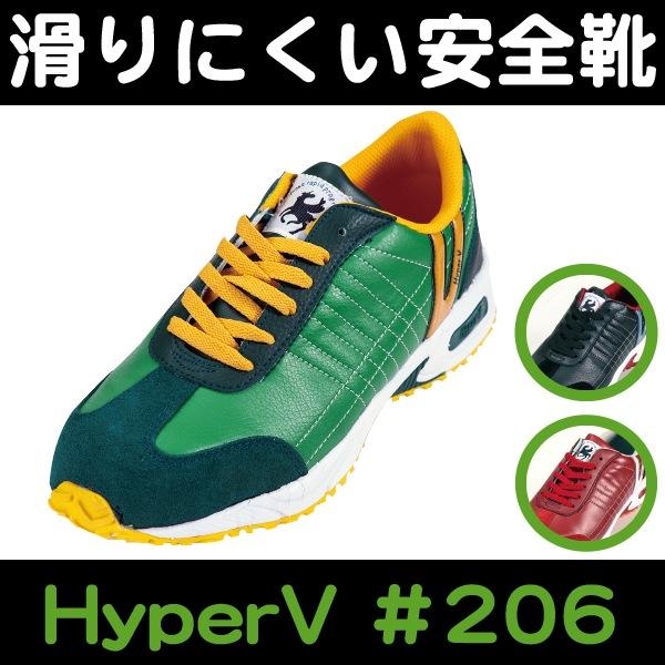 HyperV #206
