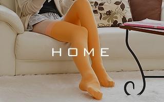 HOME|おうち用