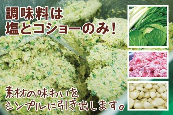 国産野菜と朝挽きの豚肉でつくります
