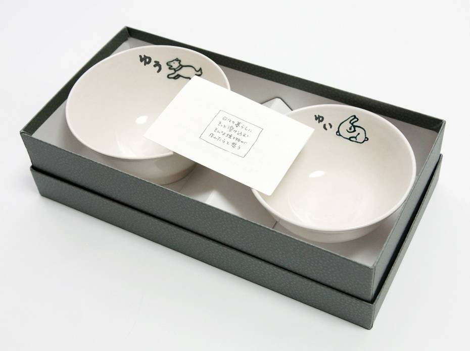 名入れ干支食器ギフト包装