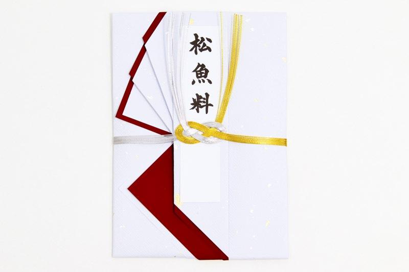 松魚料(まつぎょりょう)