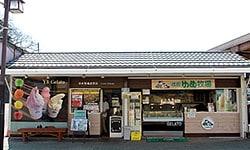 成田ゆめ牧場 門前店