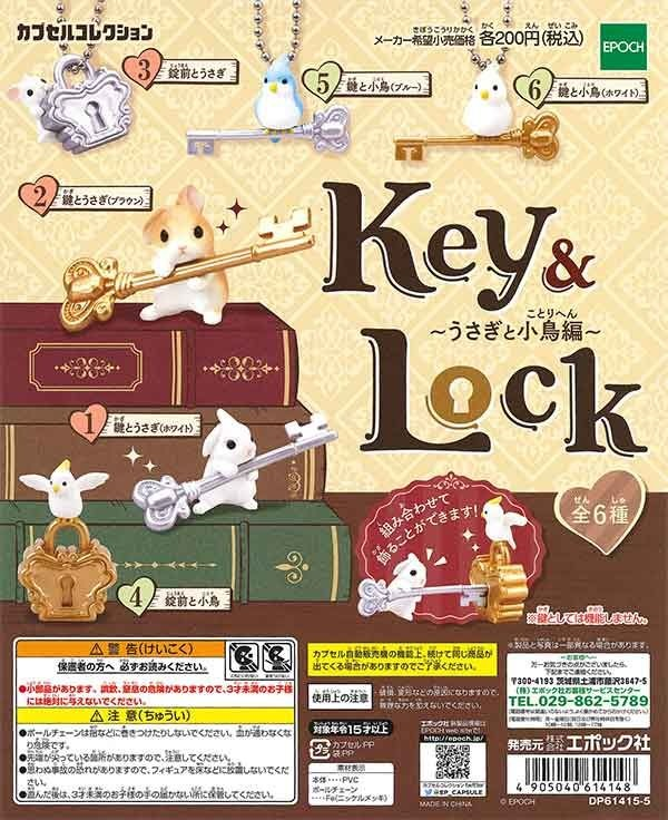 Key&Lock 〜うさぎと小鳥編〜