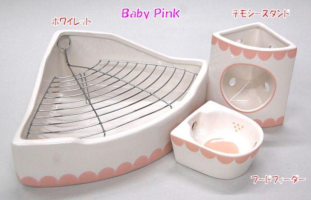 ホワイレット Baby Pink