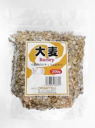 圧ぺん大麦