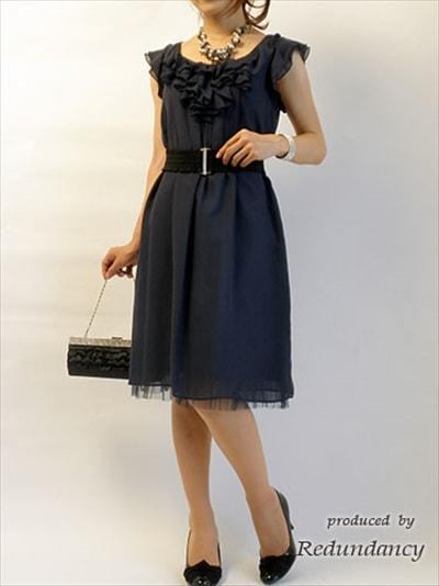 黒ネイビーのドレス2