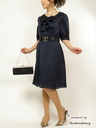 黒ネイビーのドレス1