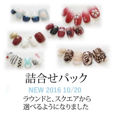 New�礻�ѥå�