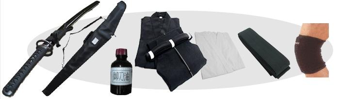 居合道をはじめるのに必要なのは、居合刀・刀剣バッグ・刀剣油・居合衣・襦袢・袴・帯・膝サポーターです。
