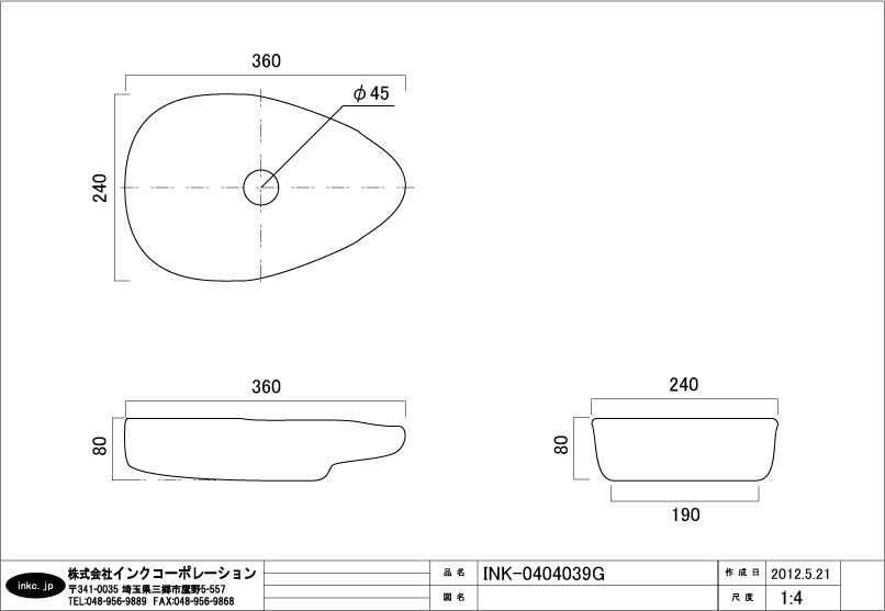 廃番品番ink 0404039g 小さくてかわいいデザインのガラス洗面ボウル