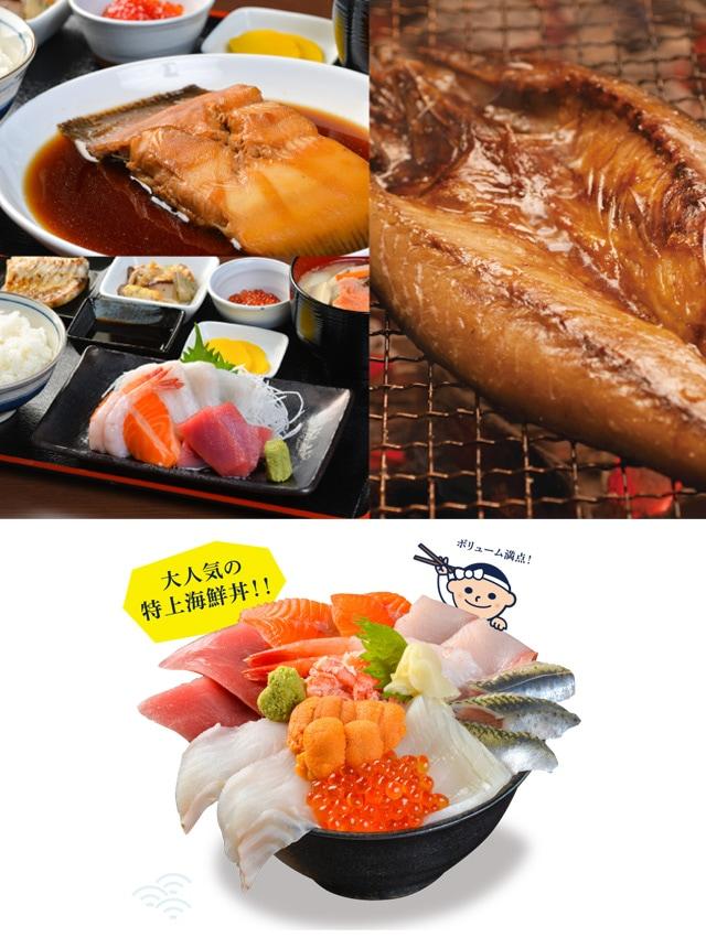 くしろ港町 釧ちゃん食堂。大人気の特上海鮮丼!!
