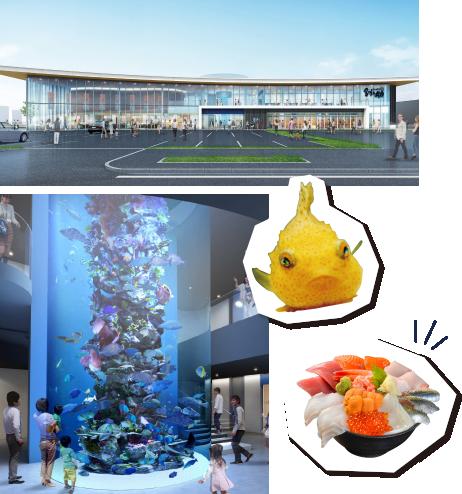 釧之助本店、釧路初の水族館 ぷくぷく