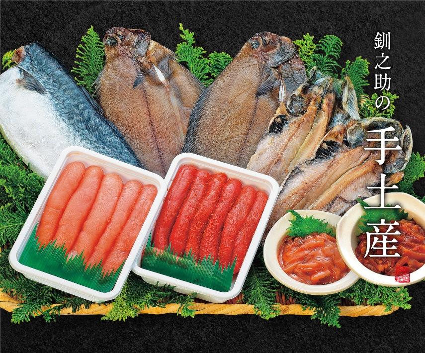 3,500円バラエティSET