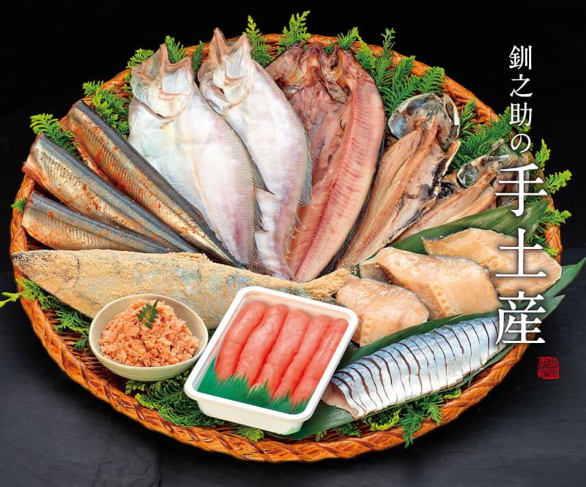 5,000円おすすめSET