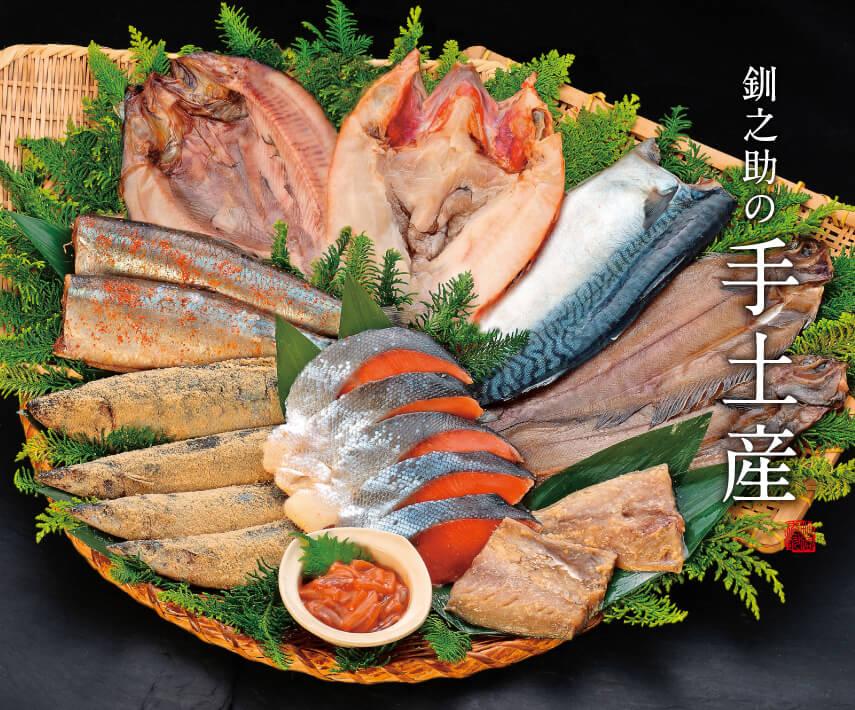 8,000円バラエティSET