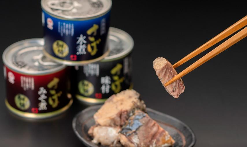 釧鯖を缶詰に!!新たな名産品の誕生です