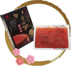 笹谷商店 いくら醤油漬〈500g〉