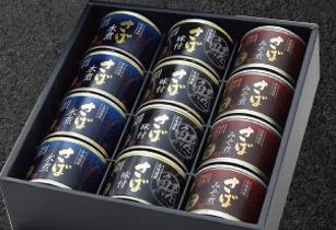 鯖缶ギフト(12個入り)