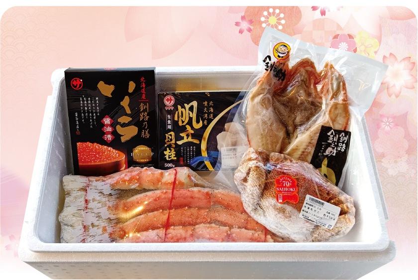 毛ガニ&タラバ蟹足と海鮮SET