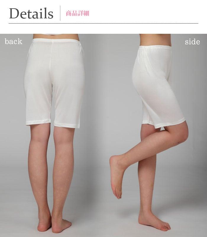 シルク100%5分丈パンツ