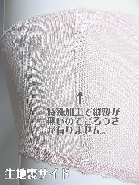 シルク無縫製レース付きショーツ
