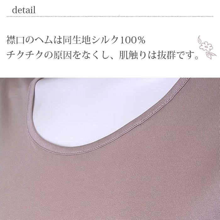 シルク長袖Tシャツ