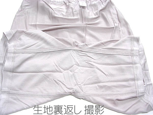 シルクニット丸編み3分パンツ