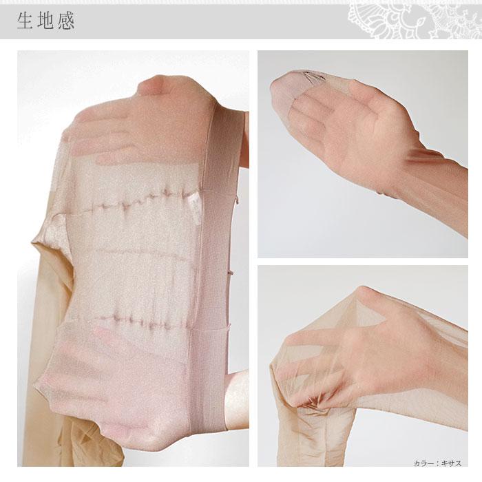 敏感肌用シルクパンストまち付き生地感