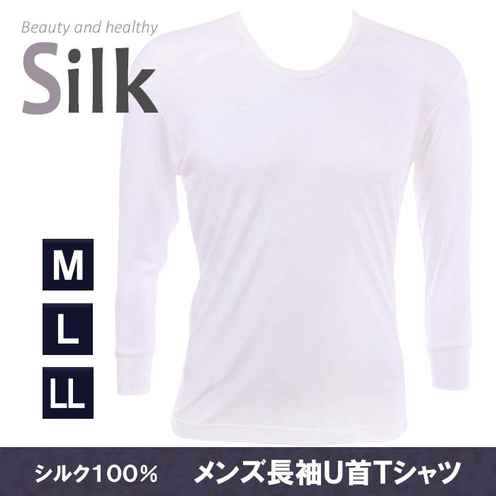 シルク100%紳士半袖U首Tシャツ