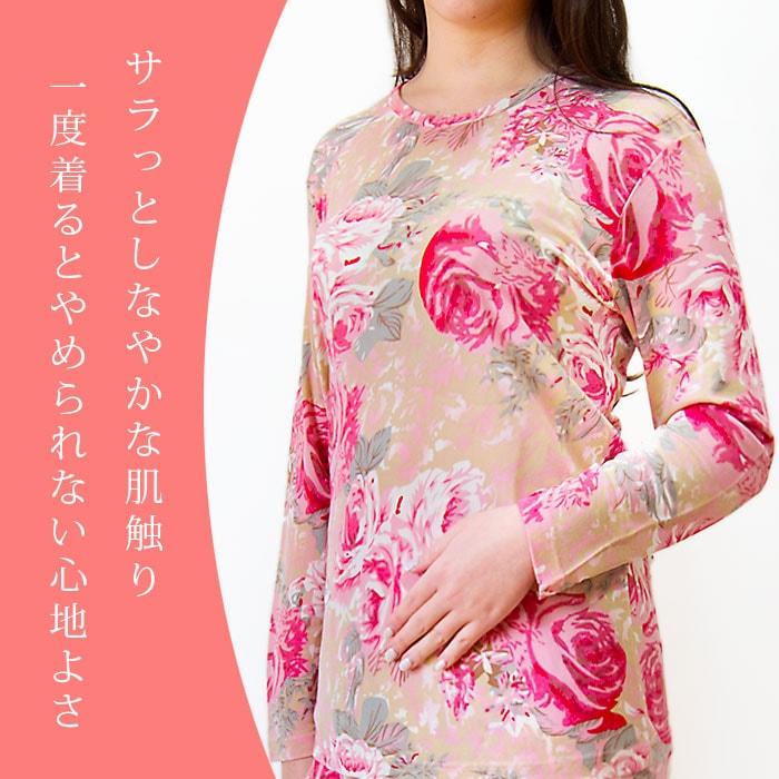 婦人用シルクニットパジャマ丸首