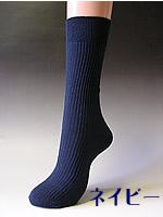 シルク靴下 紳士