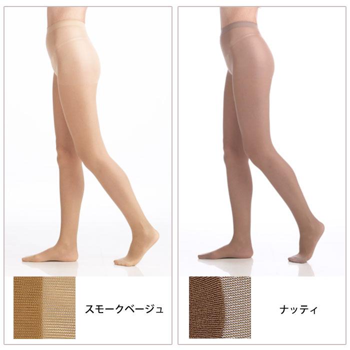 敏感肌用シルクパンストまち付きカラー