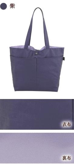 KIKI2 Wポケットトート カラー一覧