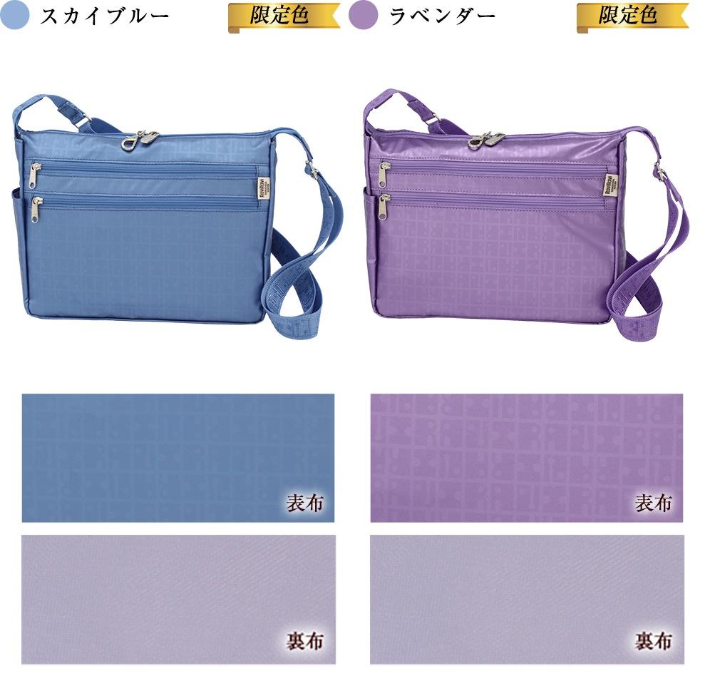 軽量バッグ,撥水バッグ,軽いバッグ,キキ2,ヤマト屋,角ポシェット,母の日,カラー展開