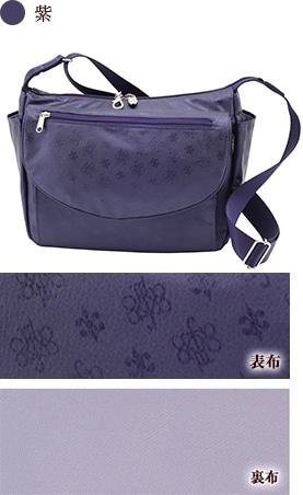 NV151 カラー一覧 紫