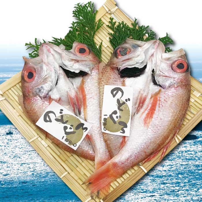 島根県産のどぐろ干物商品イメージ