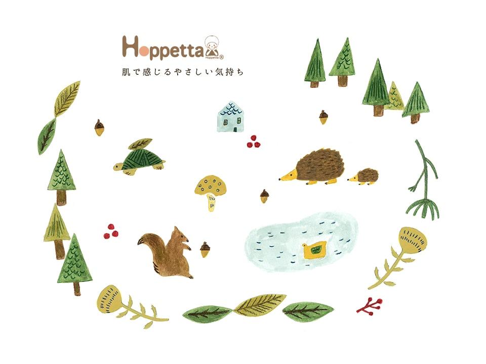 Hoppetta・ホッペッタ