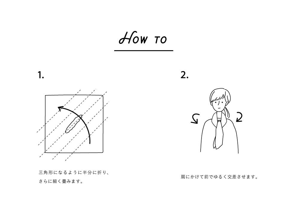 授乳ケープ ナーシングスカーフ