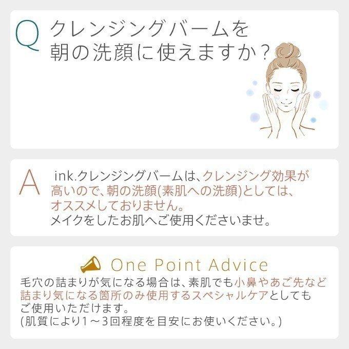 Q&A朝洗顔に使えますか