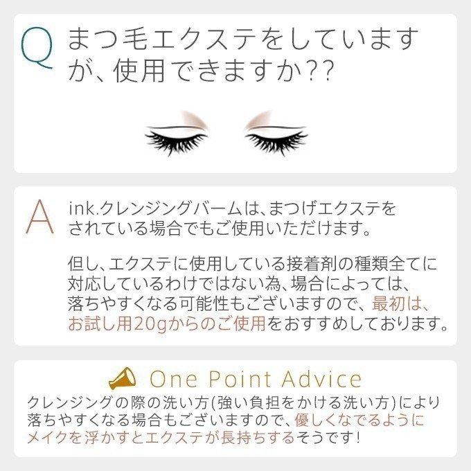 Q&Aまつエクしているが使用できますか