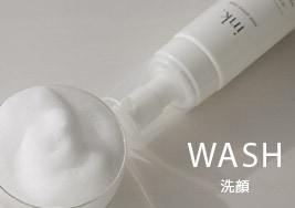 WASH 洗顔