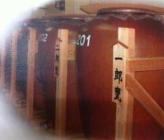 マスカガミの甕蔵の大甕