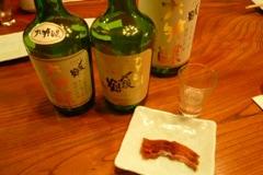 〆張鶴と酒の肴
