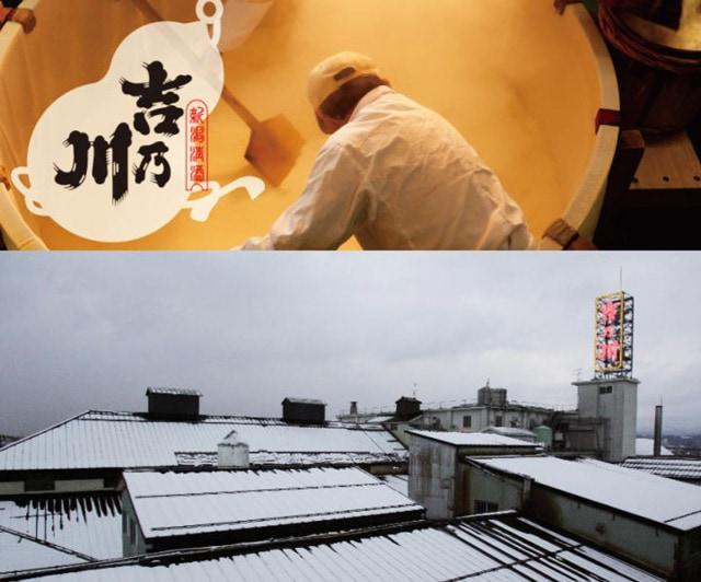 吉乃川(株)