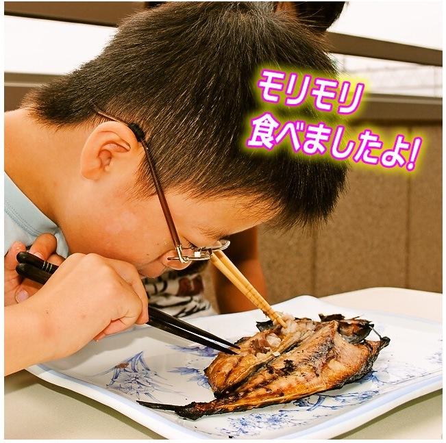 子供が松輪鯖干物を食べている写真